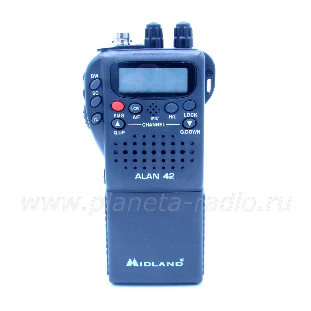 Автомобильная портативная радиостанция Alan 42 DS - 8 100 руб. в интернет магазине | Планета радио